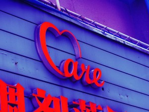 Imagen: Care 4 Pepsi (enlace externo)